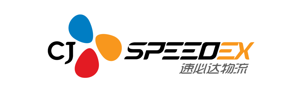 速必达希杰物流有限公司官网|3PL|同城配|仓储服务